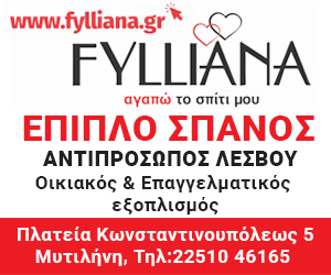 093-spanos-fylianna