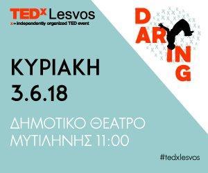 TEDxLesvos2018