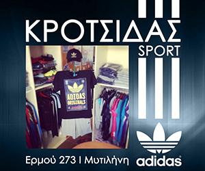 Krotsidas-Sport