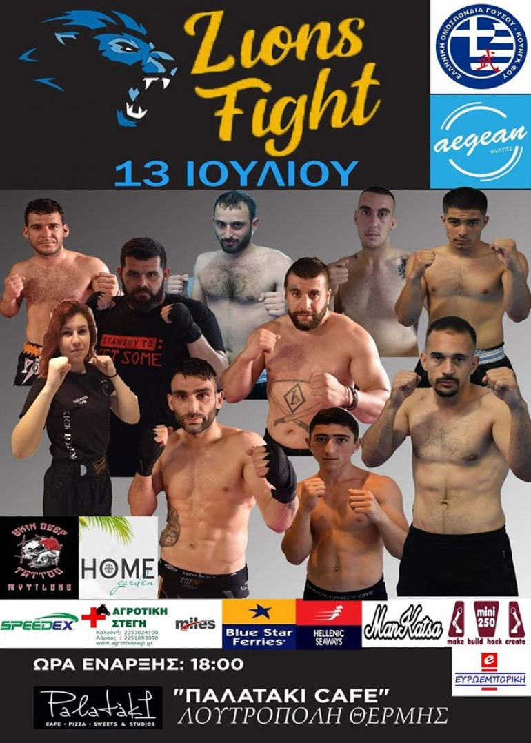 Aegean Events Lions Fight Show 2019