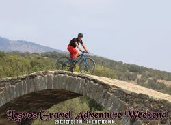 Ξεκινά το Lesvos Gravel Adventure Weekend